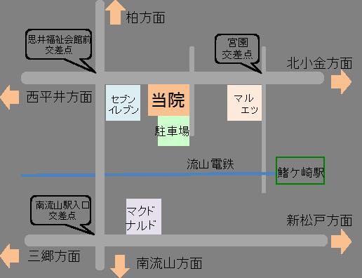 交通アクセス・地図|西山動物病院|流山市、松戸市、柏市、野田市