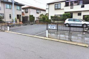 交通アクセス・駐車場|西山動物病院|流山市、松戸市、柏市、野田市