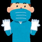 手術姿|西山動物病院|千葉県